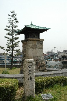 tsurumai014