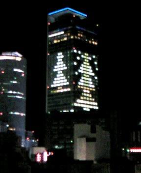 200811302100000
